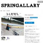 steel_shop02