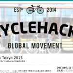 Cycle Hack Tokyo 2015