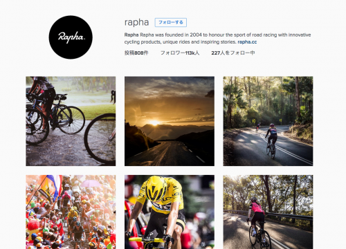 instagram_rapha