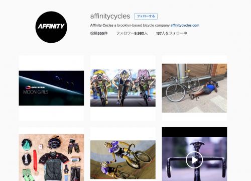 instagram_aff