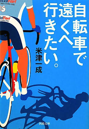 recommendbook_02