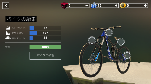 Redbull Bike Unchained