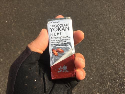 井村屋 チョコレートようかん 煉