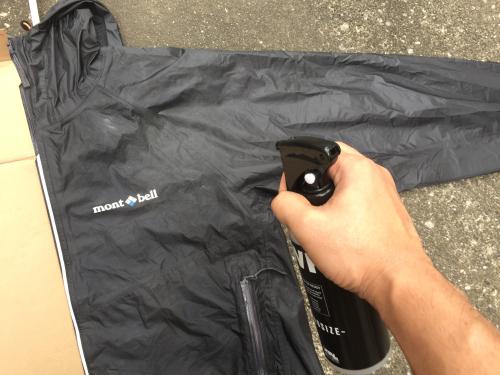 自転車雨対策に防水スプレー比較