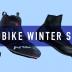 ロードバイクの冬のつま先冷え対策にロードバイク用ウィンターシューズはいかがか